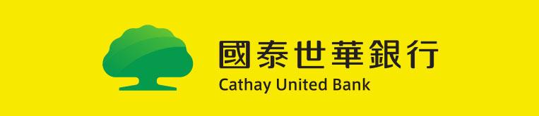 國泰世華商業銀行的logo