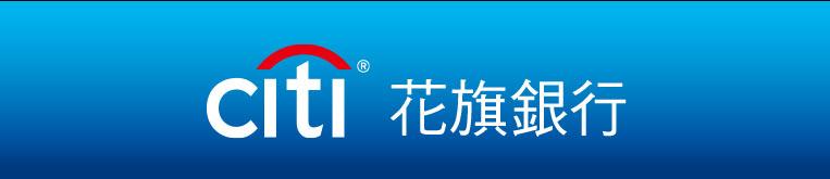 花旗銀行的logo