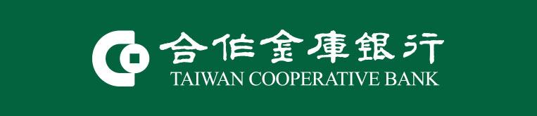合作金庫銀行的logo