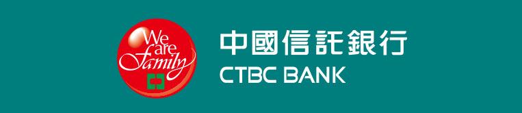 中國信託商業銀行的logo