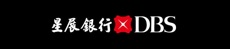 星展銀行的logo