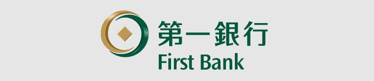 第一銀行的logo