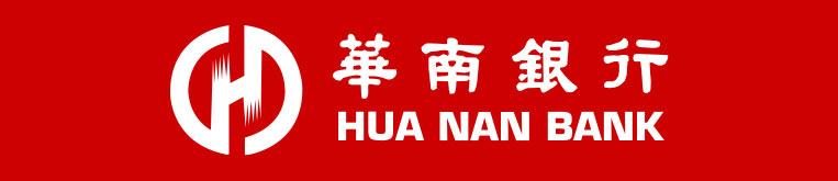 華南銀行的logo