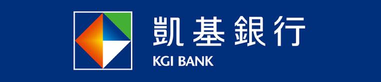凱基商業銀行的logo