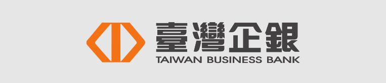 臺灣中小企業銀行的logo