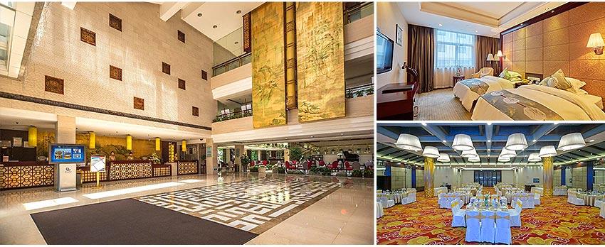 5★ 黃山國際大酒店