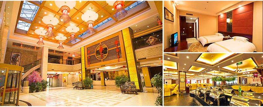 準5★ 黃山海洲大酒店