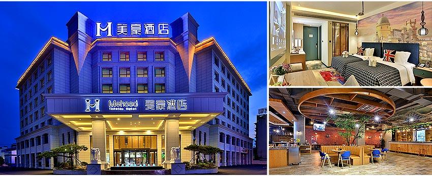 準五★ 黃山美豪酒店
