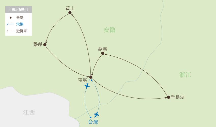 富遊黃山行程地圖