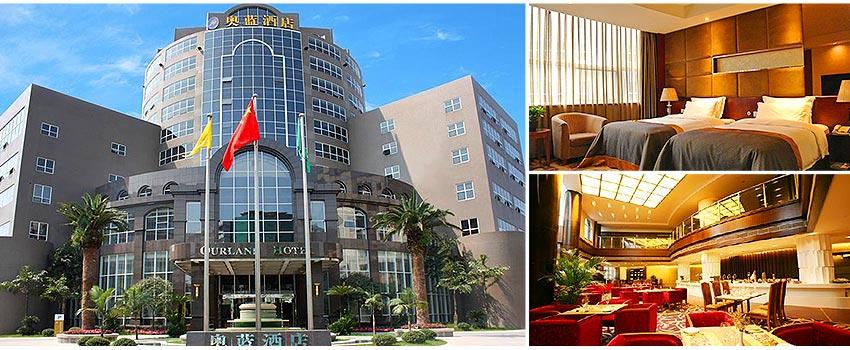 準五★重慶 奧藍國際酒店
