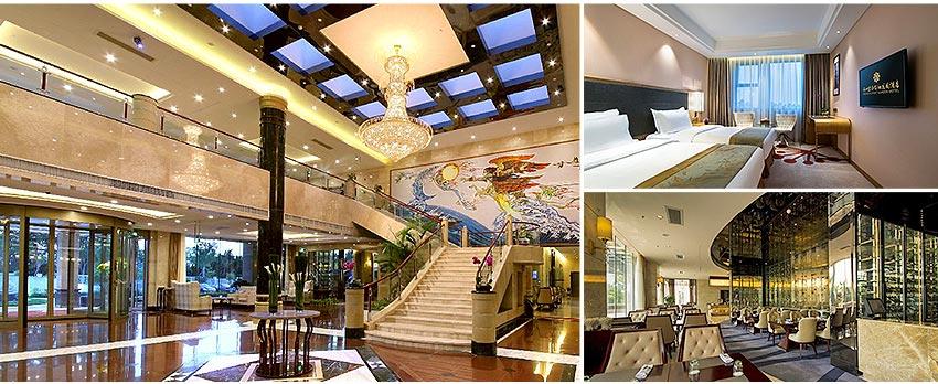 4★ 福州空港花園酒店