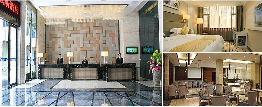準5★ 泉州長城戴斯酒店