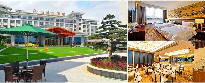 準5★武夷山泓林大酒店