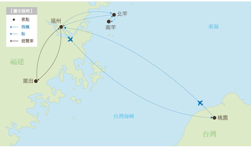 中國 福州馬祖雙省遊 地圖