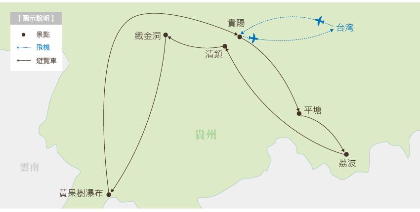 中國 探索貴州天眼 地圖