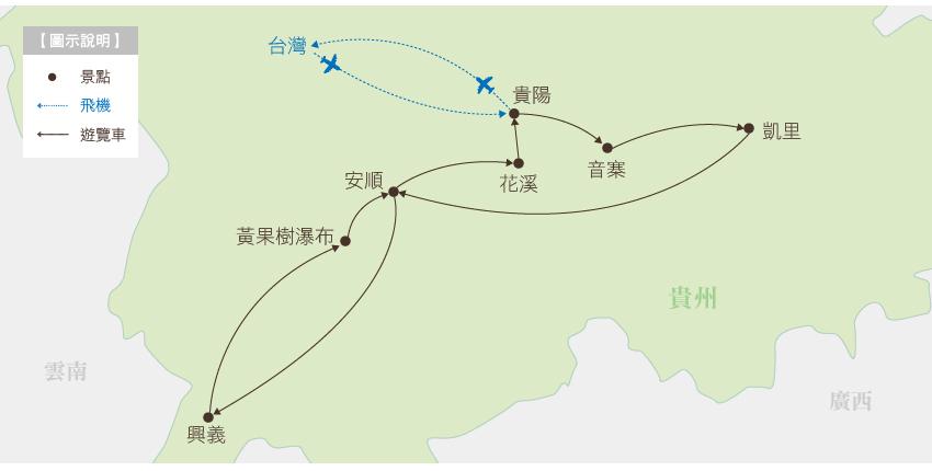 中國 花艷貴州 地圖