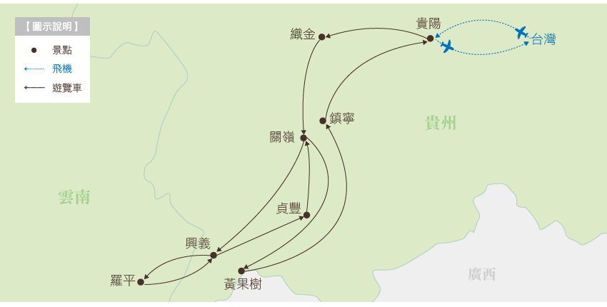 中國 花季趣貴州 地圖