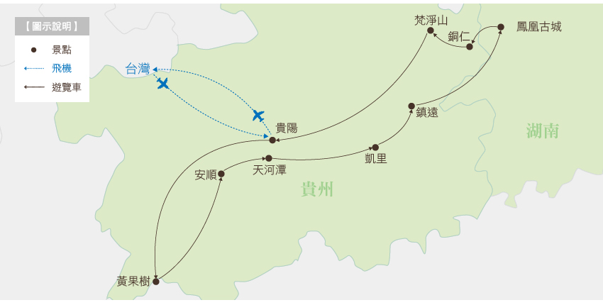 中國 貴州 地圖