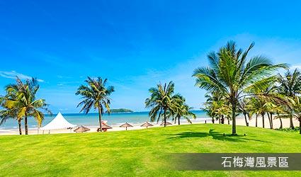 石梅灣海灘