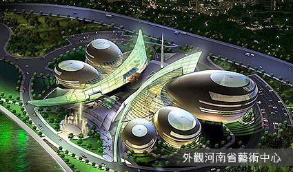 外觀河南省藝術中心