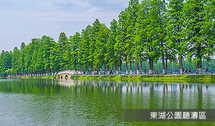 東湖公園聽濤區