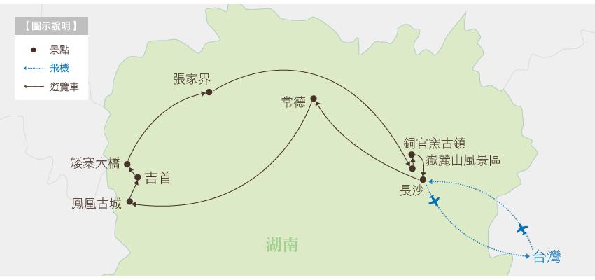 湖南 玩樂張家界行程地圖