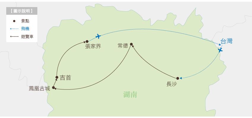 湖南張家界行程地圖