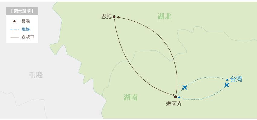 湖南湖北行程地圖