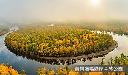莫爾道嘎國家森林公園