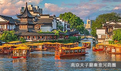 夫子廟秦淮河商圈