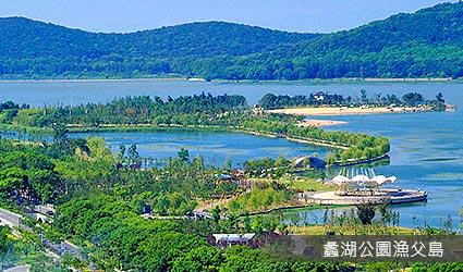 蠡湖公園漁父島