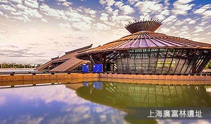 上海廣富林遺址