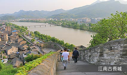 臨海江南古長城