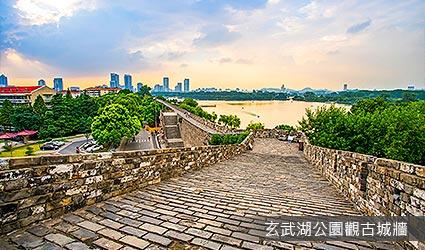 玄武湖公園觀古城牆
