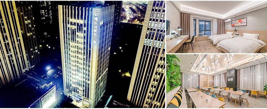 準五星 杭州金沙湖博樂詩公寓