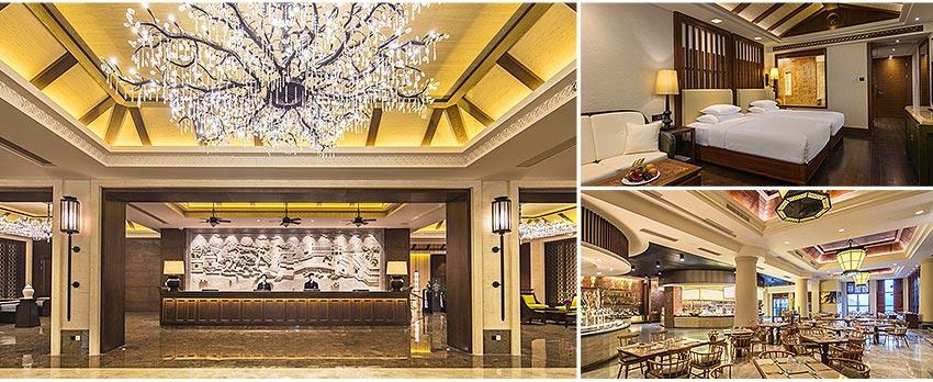 5★ 三清山希爾頓酒店