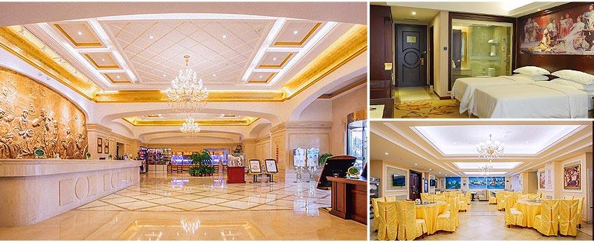 4★ 鷹潭維也納酒店