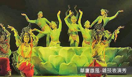 華廈雄風-雜技表演秀