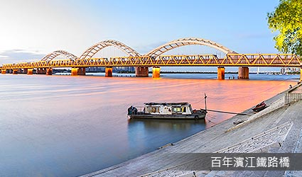 百年濱江鐵路橋