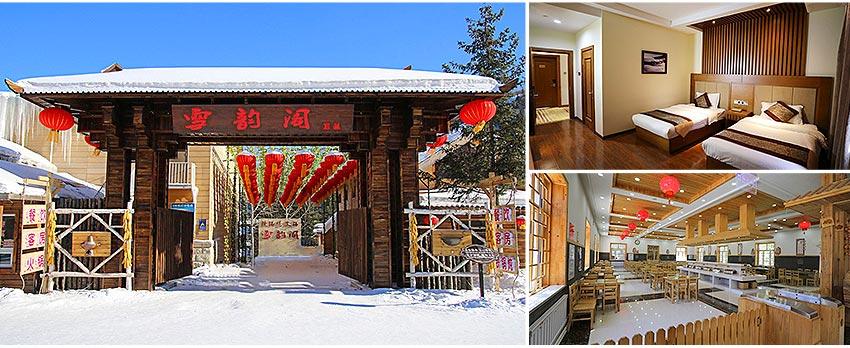 準4★ 雪鄉雪韻閣酒店