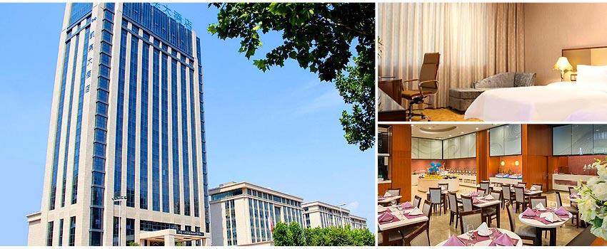 準5★ 青島凱萊大酒店