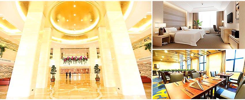準5★ 威海龍躍國際大酒店