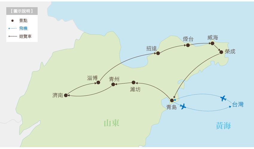 中國 山東 地圖