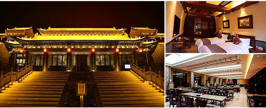 準5★ 靈石崇寧堡溫泉酒店