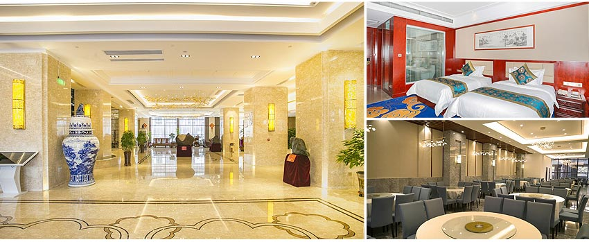 4★蘭州安盛國際酒店