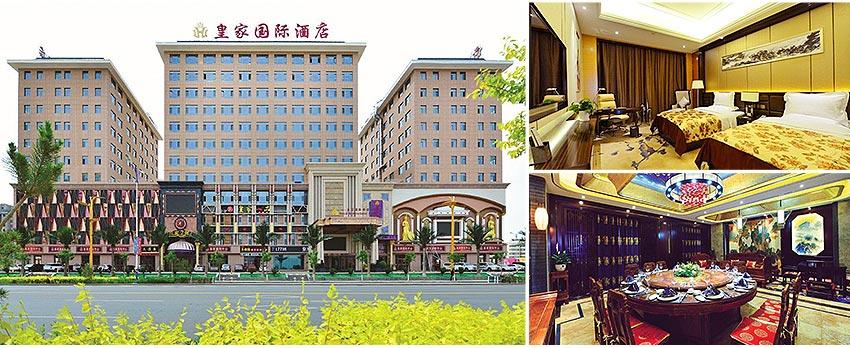 5★ 武威皇家國際酒店