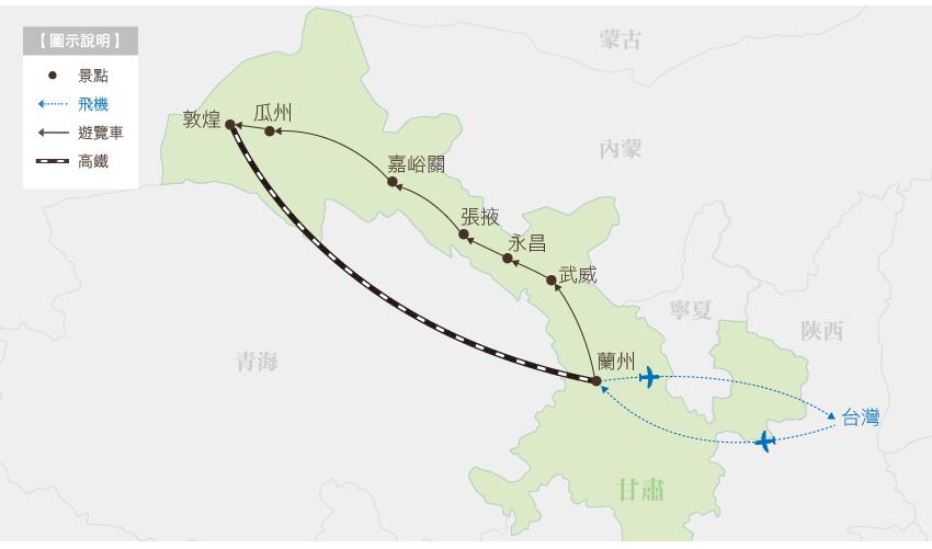 千年絲路行程地圖