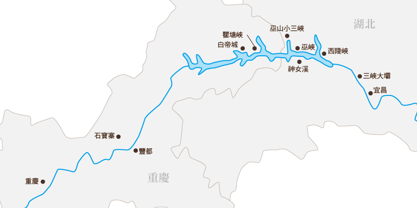 長江三峽行程地圖