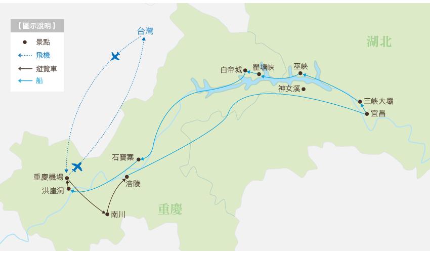 長江三峽 世紀榮耀號行程地圖