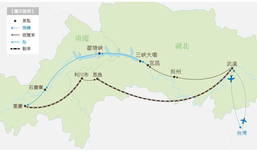 長江三峽 世紀神話號 行程地圖